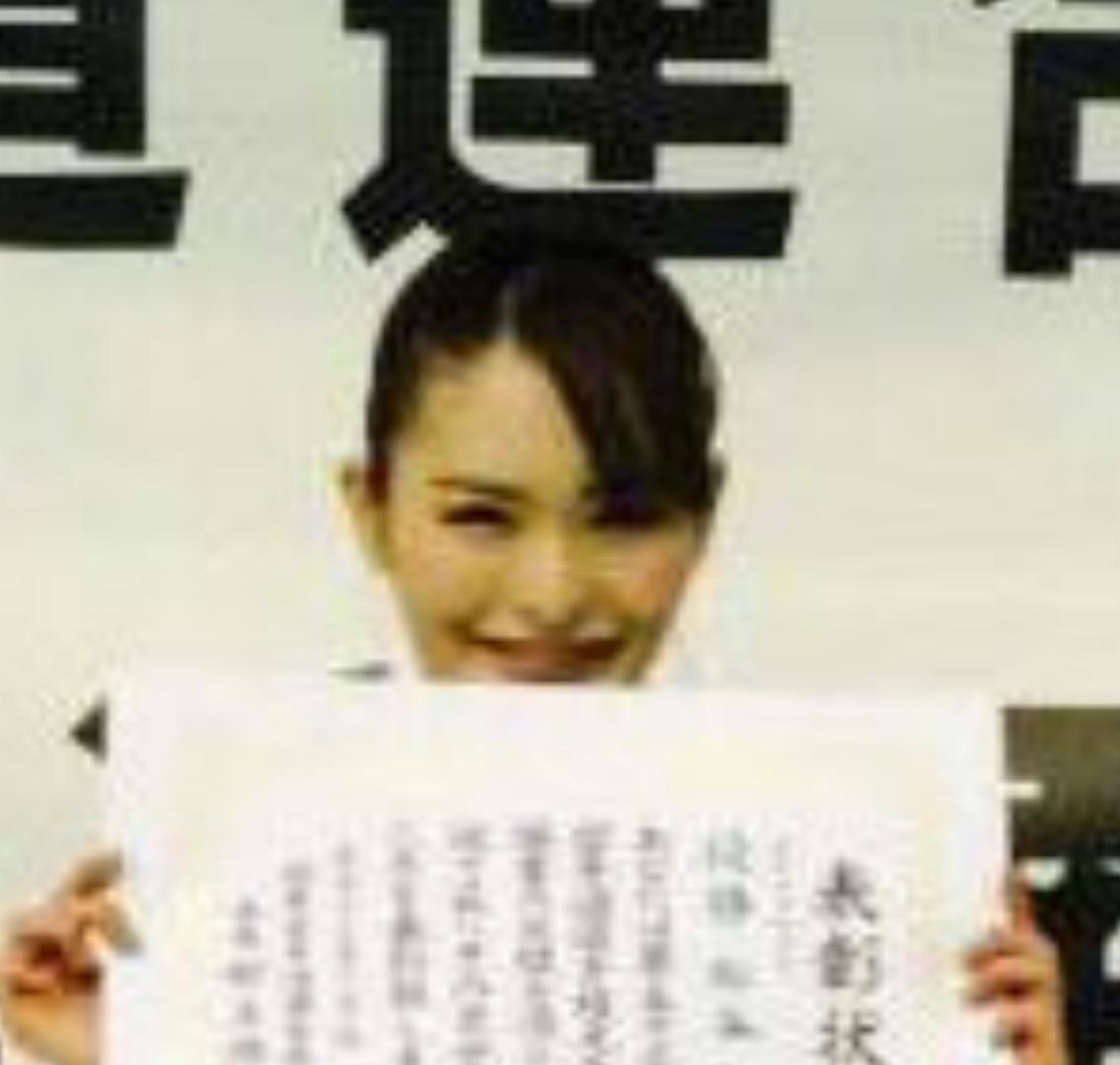 元実業団日本代表(空手) 選手